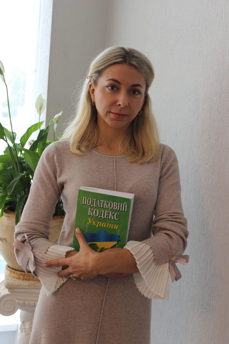 Гапич Галина